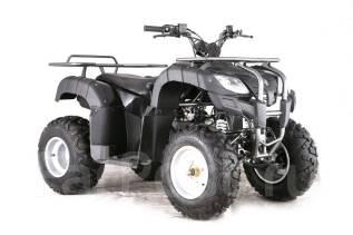 Квадроцикл ATV 150U, 2017. исправен, без птс, без пробега. Под заказ