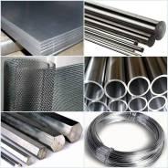 Нержавеющая сталь: пруток, круг, лист, труба, проволока (все размеры)