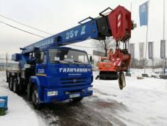 Галичанин КС-55713-1. Продается Кран автомобильный КС-55713-1 на шасси Камаз 65115-L4, 25 000 кг., 30 м.