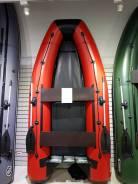 Продам лодку Селенга-330 НД. Год: 2017 год, длина 3,30м., двигатель подвесной, 15,00л.с., бензин