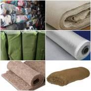 Технические ткани: ветошь, брезент, войлок, мешковина, стеклоткань