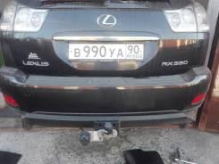 Фаркопы. Lexus
