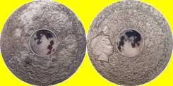 Острова Кука 20 долларов 2017 Луна. Метеорит. Космос. Серебро 3