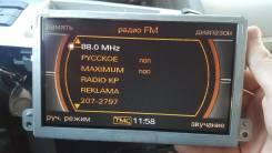 Дисплей. Audi: S6, A6 allroad quattro, S5, Q7, A5, A6, A4, S4, RS6, A8, Q5 Двигатели: BDX, BSG, BNG, ASB, BVG, BNA, BRE, BAT, BYK, BXA, BBJ, BKH, BPP...