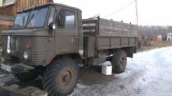 ГАЗ 66. Продам газ 66 после кап ремонта ещё 1 в придачу на запчасти, 4 200 куб. см., 3 000 кг.