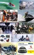 Срочно и дорого Лодочные моторы, водную, мототехнику в любом состоянии