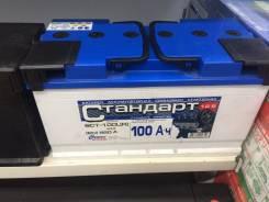 Аккумулятор Стандарт 6CT-100L(R) 100а/ч п. т.820А май 2017 года. 100 А.ч., Обратная (левое), производство Россия