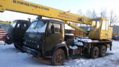 Камаз 53213. Автокран камаз-53213 мкат-16, 16 000 кг.