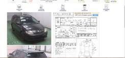 Toyota Corolla Fielder. ZZE122, 1ZZFE