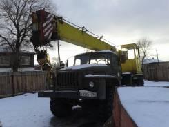Уралец ХТ-180. Продам КРАН УРАЛ 18 т., 11 150 куб. см., 16 000 кг., 14 м.