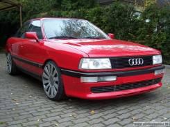 Стекло противотуманной фары. Audi Coupe, 8B3 Audi 80, 8C0 Audi 90, 8C0 Audi Cabriolet Двигатели: 3A, 3B, 6A, 7A, AAD, AAH, AAR, AAZ, ABB, ABC, ABK, AB...