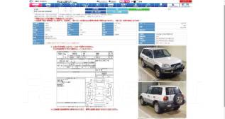 Toyota RAV4. SXA11, 3SFE