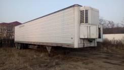 Utility. , 20 000 кг.