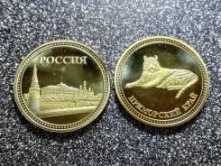 """Эксклюзивная коллекционная монета - """"Приморский край"""""""