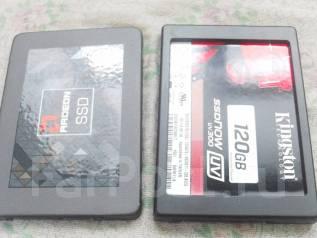 SSD-накопители. 120 Гб, интерфейс SATA