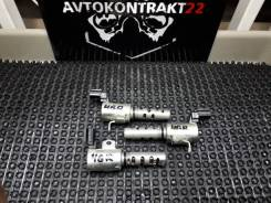Клапан vvt-i. Lexus: GS460, IS220d, GS300, IS300h, RX450h, RX350, GS430, IS350, RX270, GS450h, RX330, GS250, ES350, IS250, IS300, RX300, IS350C, IS250...