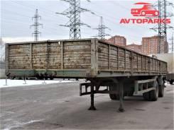 МАЗ 938660. Полуприцеп- бортовой - МАЗ-938660-(044), 28 019 кг.