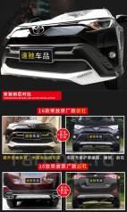 Обвес кузова аэродинамический. Toyota RAV4, ALA49, ASA44, XA40, ZSA42, ZSA44 Toyota XA. Под заказ