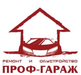 Сварка врезка ремонт вскрытие перекодировка Замков Ключей Домофонов