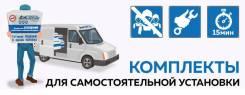 Усилитель сотовой связи (GSM/3G репитер). 4G/3G антенны в Новосибирске