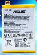 Батарея / аккумулятор (АКБ) для ASUS ZenFone 2 Z00AD Z00BD ZE551ML ZE550ML (C11P1424) Оригинал