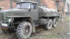Урал 4320. УРАЛ-4320 бензовоз год выпуска 1985 Республика Адыгея, г. Майкоп