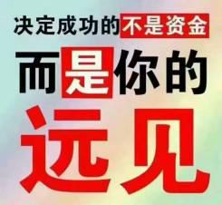 Переводчик китайского языка. Высшее образование, опыт работы 4 года