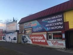 """Механик. ООО """"М-ПРО"""". Улица Базовая 5"""