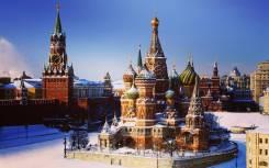 Ваш Предстовитель в городе Москва и Санкт Петербург