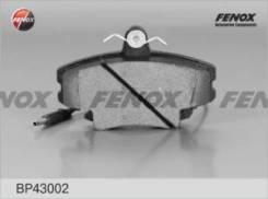 Колодки передние RENAULT LOGAN BP43002 fenox BP43002 в наличии