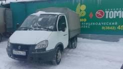 ГАЗ ГАЗель Бизнес. Продается газель, 2 700 куб. см., 1 500 кг.