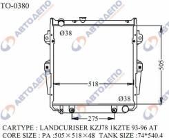 Радиатор охлаждения двигателя. Toyota Land Cruiser, KZJ71, KZJ78 Toyota Land Cruiser Prado, KZJ71, KZJ71G, KZJ71W, KZJ78, KZJ78G, KZJ78W Двигатель 1KZ...