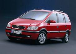 Стекло противотуманной фары. Subaru Traviq Opel Astra Opel Zafira Двигатели: C16SEL, X12XE, X14XE, X16SZR, X16XEL, X17DTL, X18XE1, X20DTL, X20XER, X20...