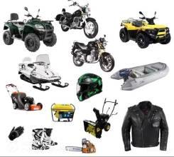 Срочно Дорого Водную, Мототехнику, Снегоходы, Лодочные Моторы