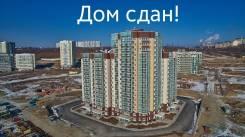 1-комнатная, улица Сочинская 15. Патрокл, частное лицо, 41 кв.м. Дом снаружи