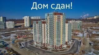 1-комнатная, улица Сочинская 15. Патрокл, частное лицо, 41кв.м. Дом снаружи