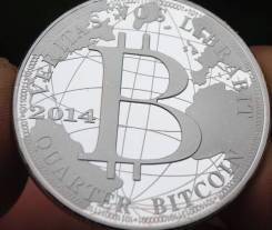Биткоин (Bitcoin BTC)