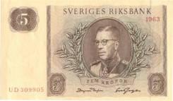 Крона Шведская.
