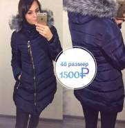 Зимняя теплая куртка. 48