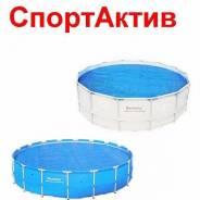 Тенты для бассейнов. Под заказ