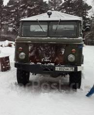 ГАЗ 66. Продам газ 66 в хтс, 4 750 куб. см., 2 500 кг.