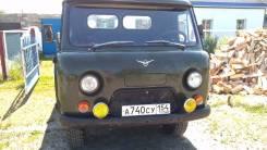 УАЗ 3303. Продам УАЗ-3303, 2 400 куб. см., 1 500 кг.