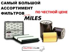 Фильтр топливный VAG POLO/GOLF/CADDY/FABIA/A2/A3 99- AFFF054 (FILTRON PP836/4, MANN WK69/2) AFFF054 miles AFFF054 в наличии