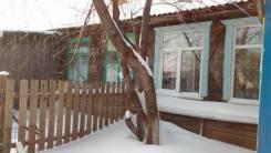 Предлагается к продаже двухквартирный дом в п. Галичном!. Галичный, улица Советская 8, р-н Комсомольский, площадь дома 65 кв.м., отопление твердотопл...