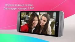 HTC One E8 Dual Sim. Б/у