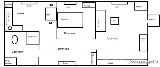 2-комнатная, улица Пологая 53а. Центр, 54кв.м. План квартиры