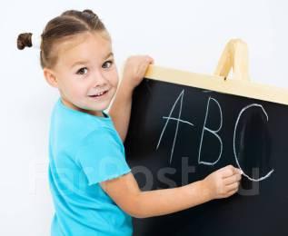 Английский для детей с 3 лет.