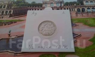 Серебро! Старая Германия. Редкие пол марки 1914 года. Первая Мировая в