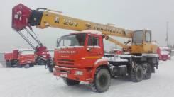 Галичанин КС-55713-5. КС 55713-5 на шасси Камаз-4311846, 11 762 куб. см., 25 000 кг., 21 м.