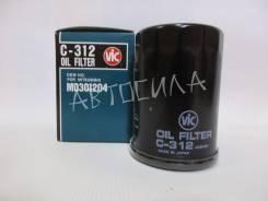 Фильтр масляный C312 VIC Япония (25055)